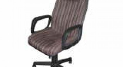Office Chair Upholstered